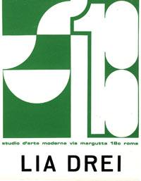 Catalogo mostra, SM13 Studio d'arte moderna, Roma, 1972